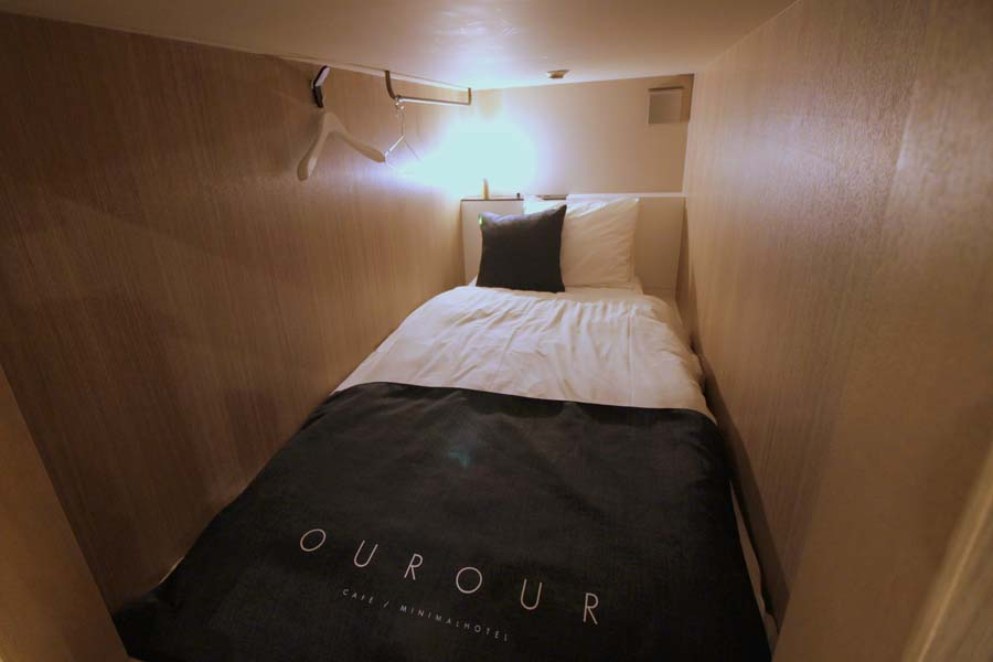 CAFÉ / MINIMAL HOTEL OUR OUR「PERSONAL ROOM」