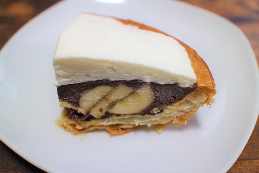 マミーズ・アン・スリール荒川工房 チョコバナナパイ