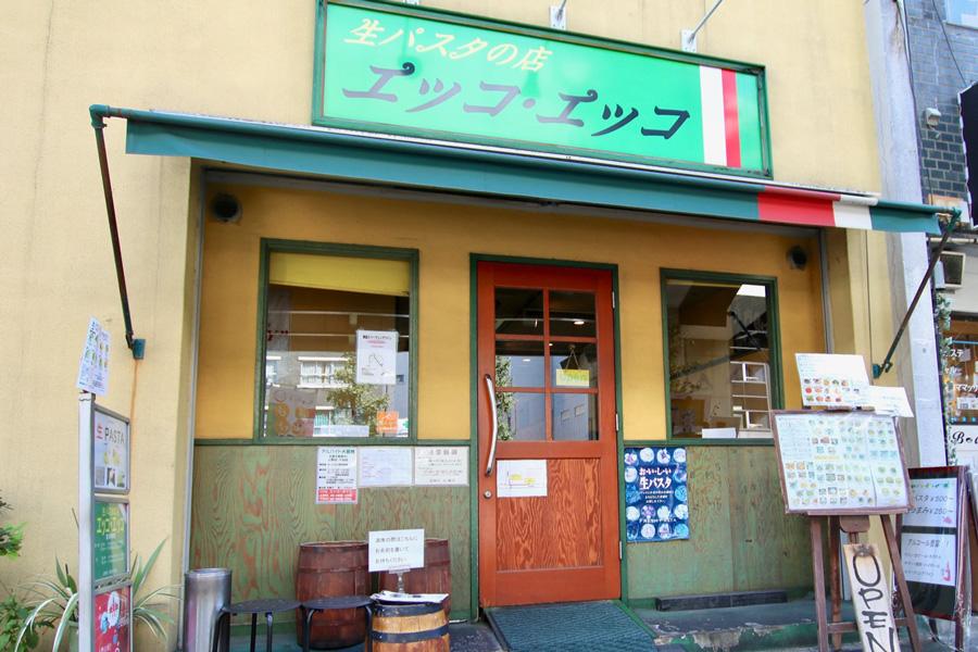 生パスタの店 エッコエッコ上野店外観