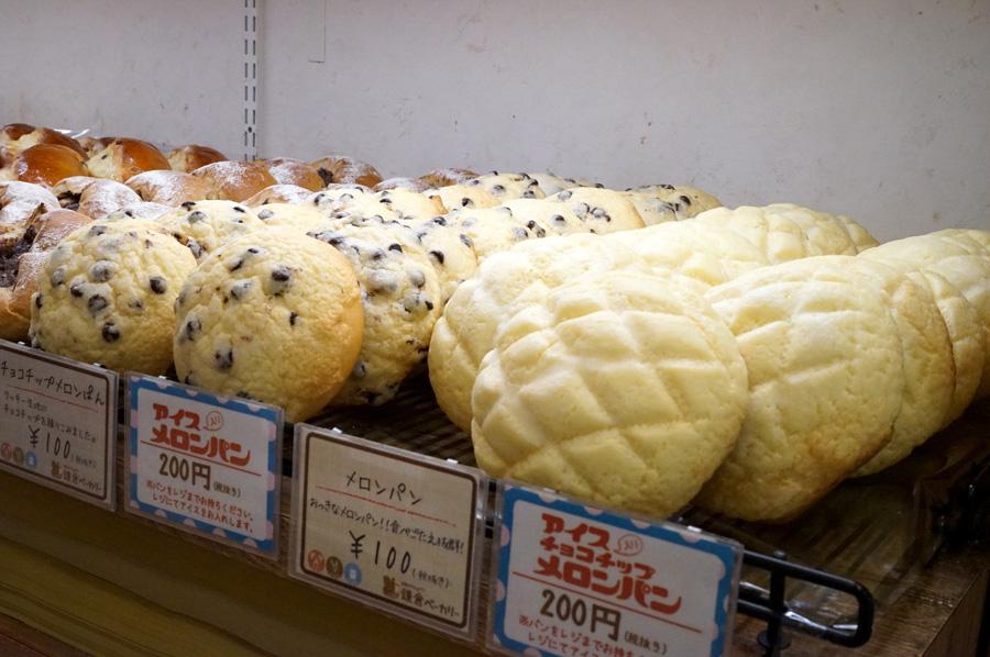 鎌倉ベーカリーメロンパン
