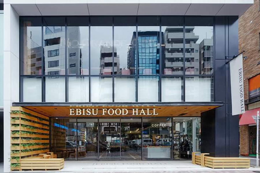 EBISU FOOD HALL 外観