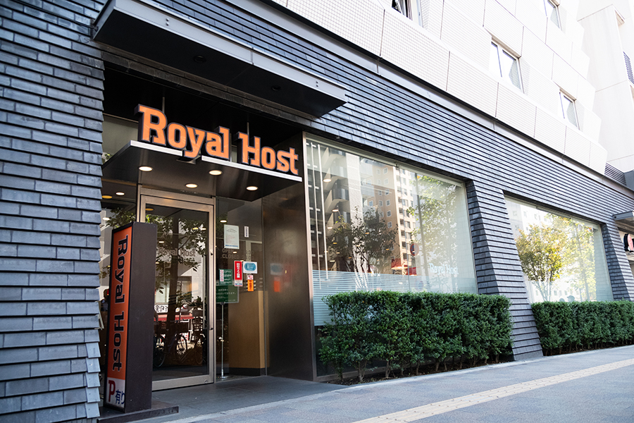 ロイヤルホスト東新宿駅前店