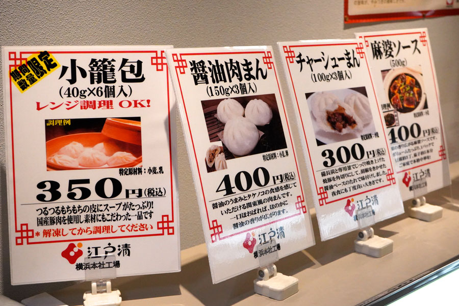 カフェ&マーケットCORE江戸清