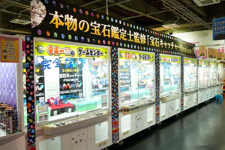 エブリデイ とってき屋 東京本店