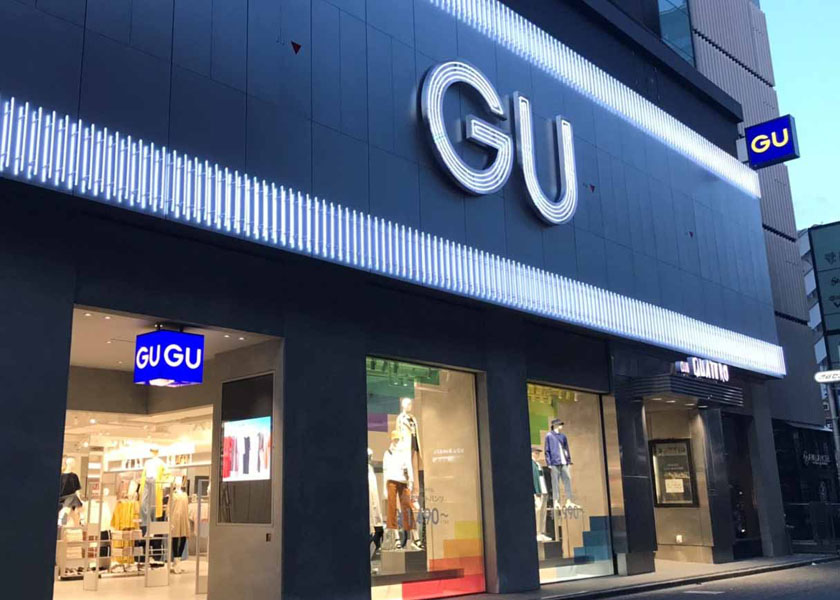 GU渋谷店