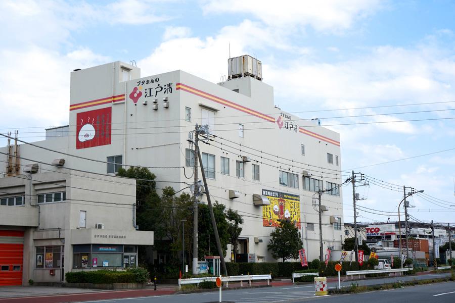 江戸清 横浜本社工場