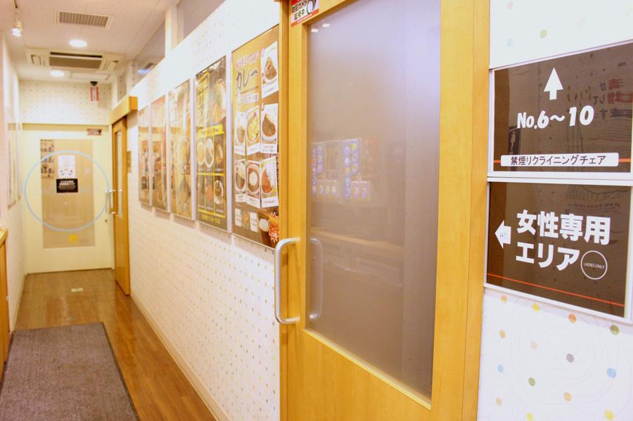自遊空間NEXT 五反田東口店