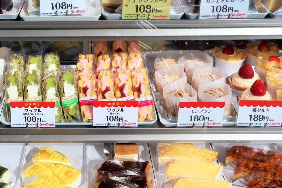 スイーツパラダイス ケーキショップ ヨドバシAkiba店
