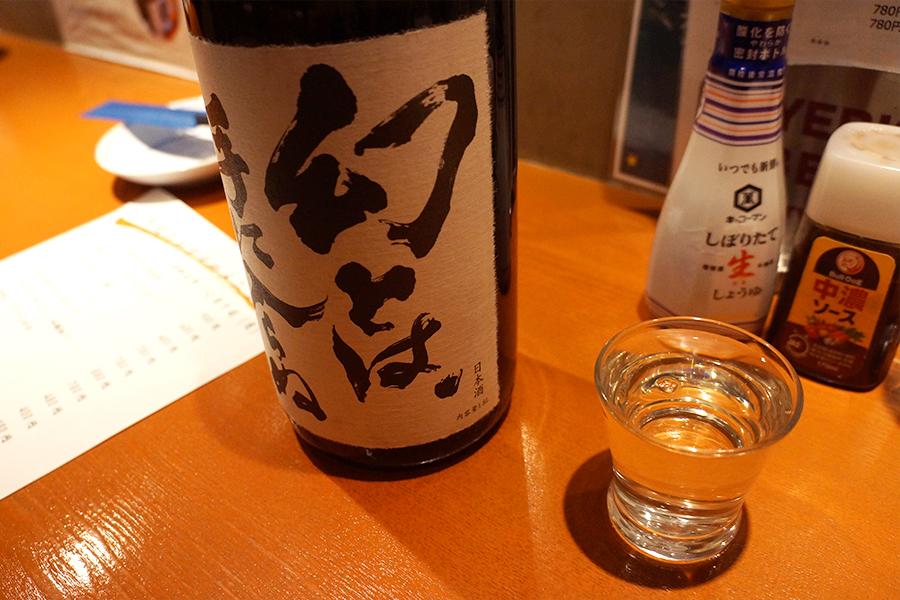 えびす呑み場 やました日本酒