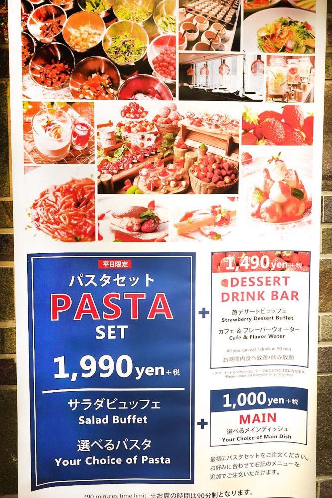 AWkitchen TOKYO 新丸ビル店