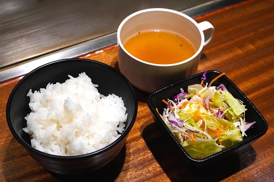 極味や 渋谷パルコ店 ご飯・スープ・サラダ・ソフトクリームのセット