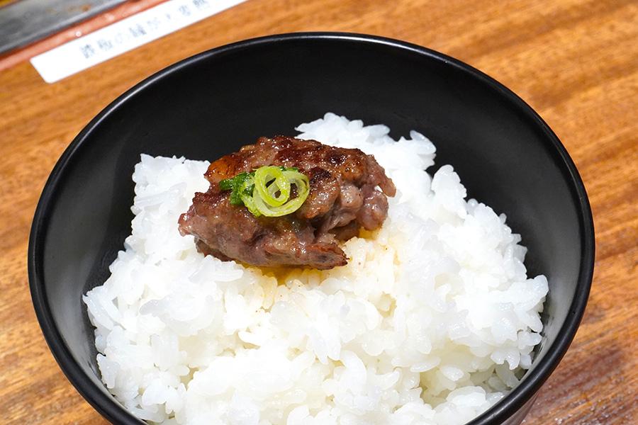 極味や 渋谷パルコ店 ご飯