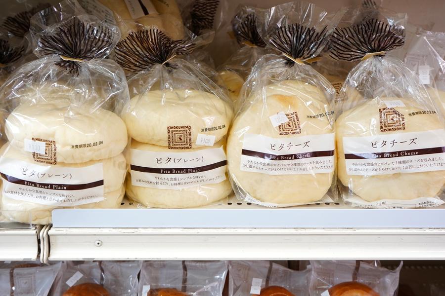 紀ノ国屋フードセンター ピタチーズ