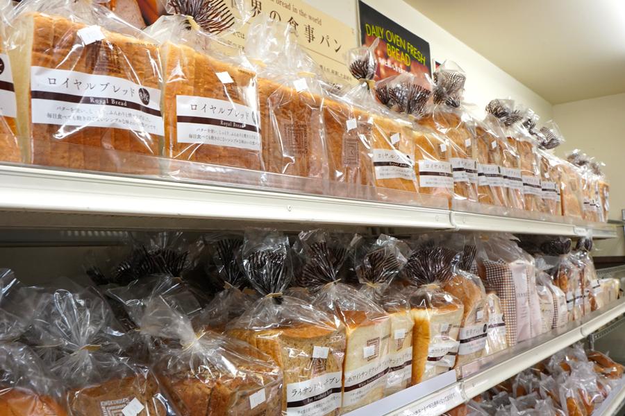 紀ノ国屋フードセンター 食パン
