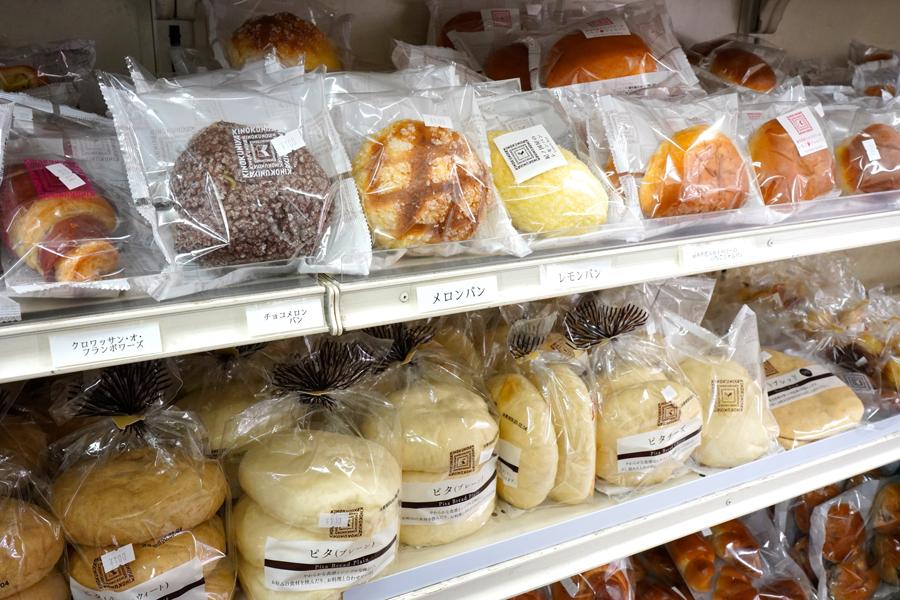 紀ノ国屋フードセンター 菓子パン