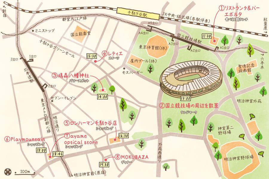 ダガヤサンドウ散歩MAP