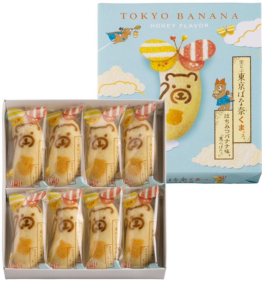 空とぶ東京ばな奈くまッス。はちみつバナナ味、「見ぃつけたっ」