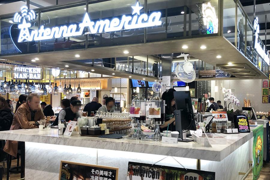 Antenna America 品川店