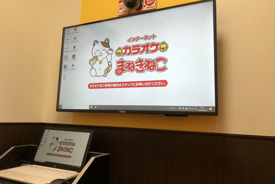 ワンカラ新宿大ガード店