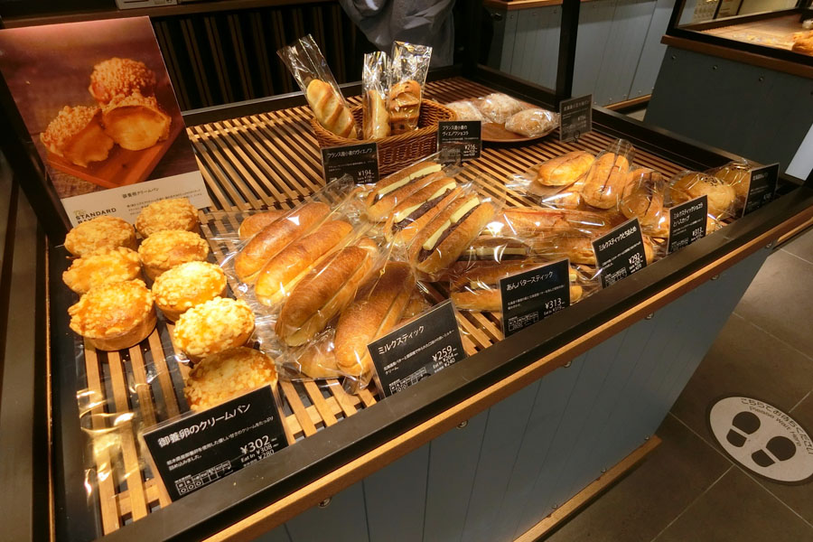 THE STANDARD BAKERS TOKYO