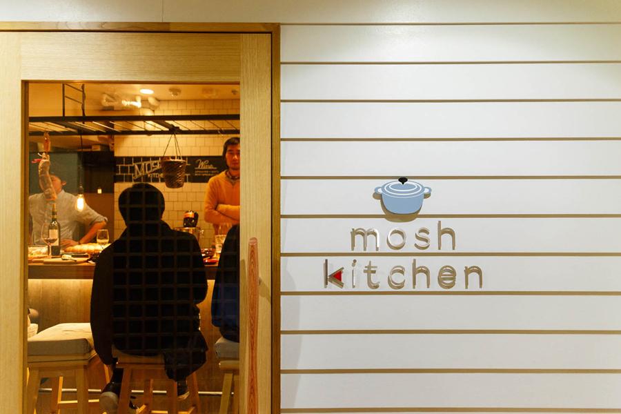 mosh kitchen