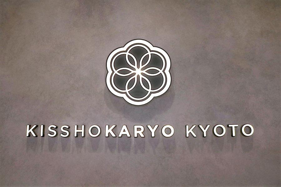 吉祥菓寮 渋谷MIYASHITA PARK店