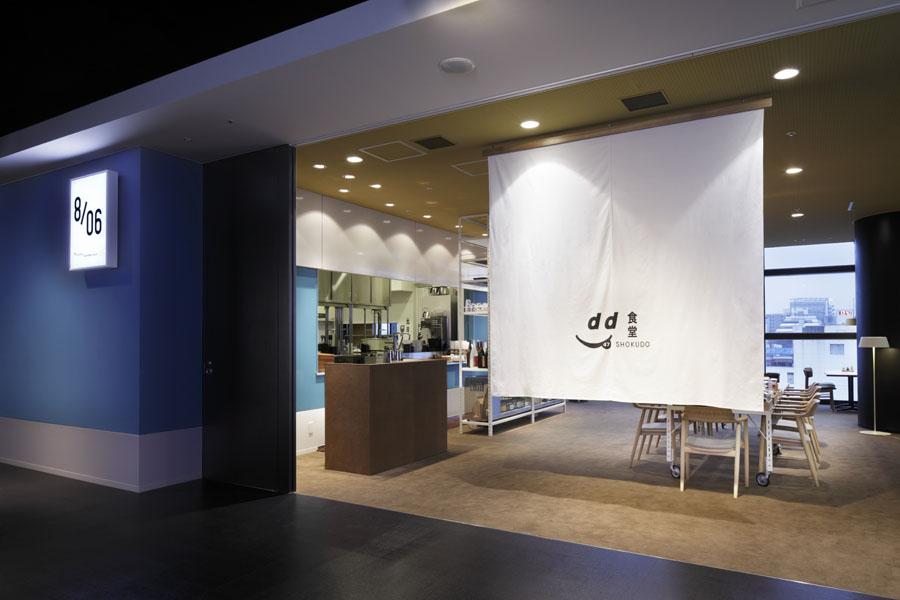 d47食堂