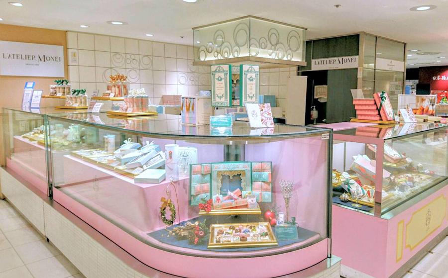 L'atelier Monei西武渋谷店