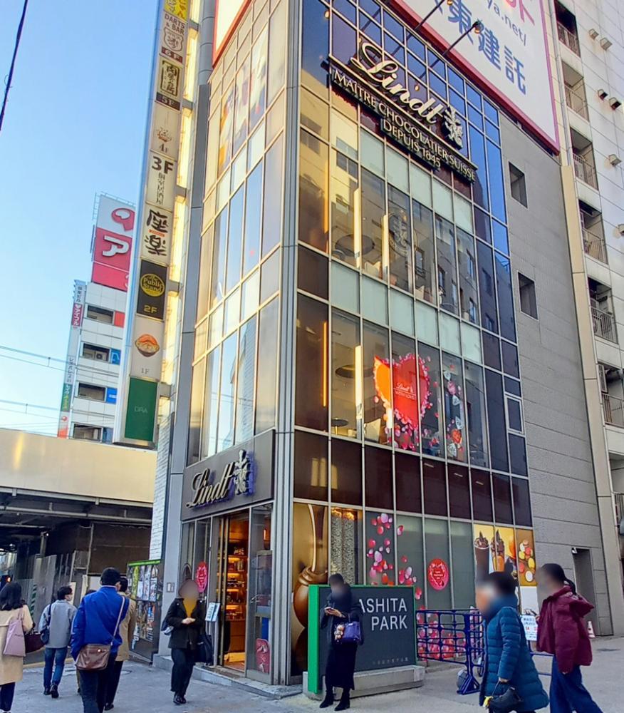 リンツ ショコラ カフェ 渋谷店