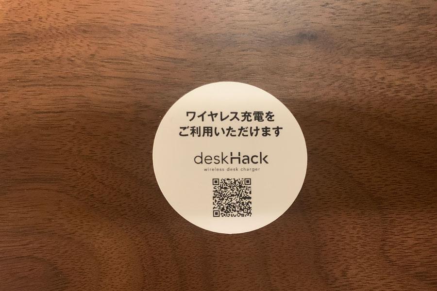 二子玉川 蔦屋家電 SHARE LOUNGE