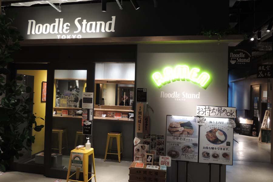 Noodle Stand Tokyo