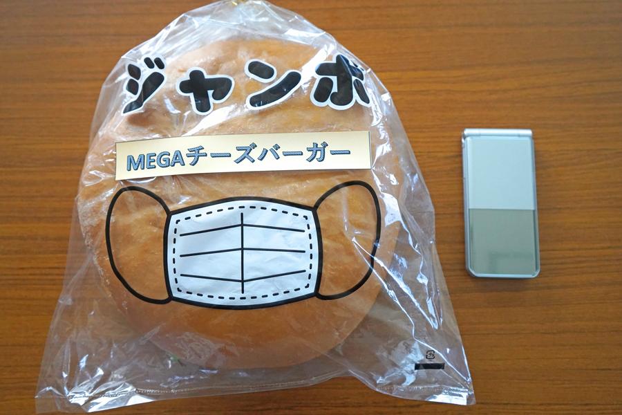 小菅製パン