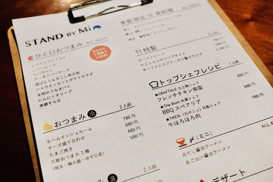 STAND BY Mi