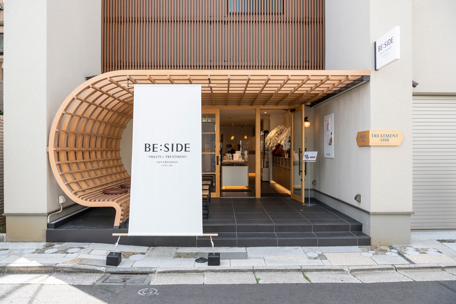 BE:SIDE