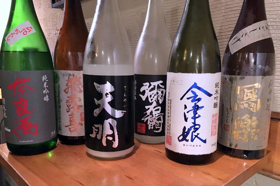 渋谷立ち飲み