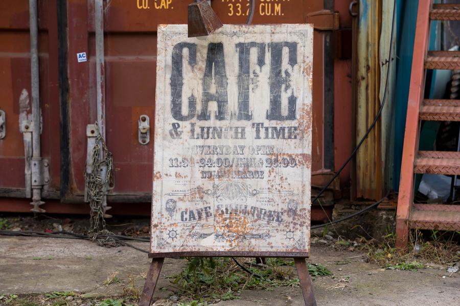 カフェ ソウルツリー