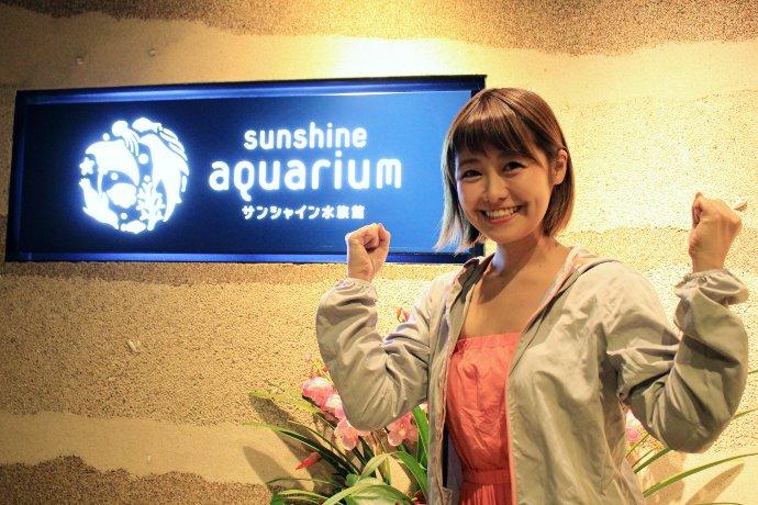 水族館もヨガも大好き!という綾瀬羽乃さん。心と体の癒やしを求めにやってきました!