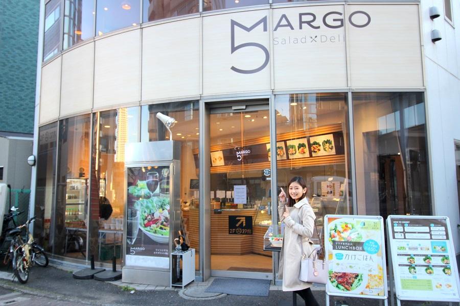 サラダデリマルゴ 西新宿5丁目本店