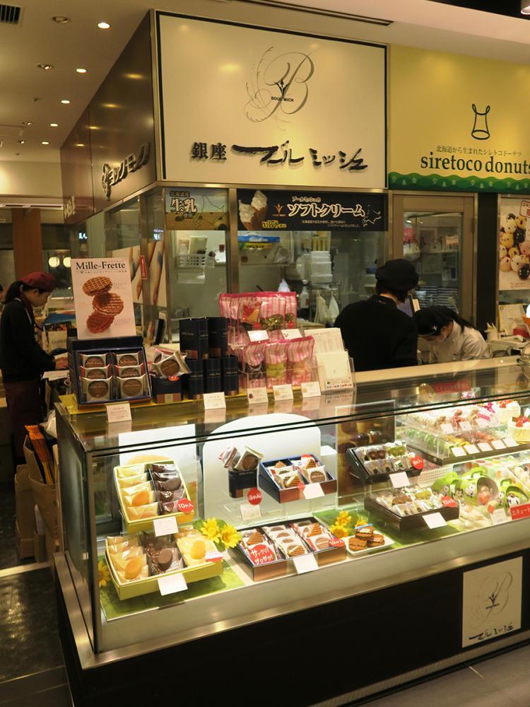 ブールミッシュ エキュート上野店