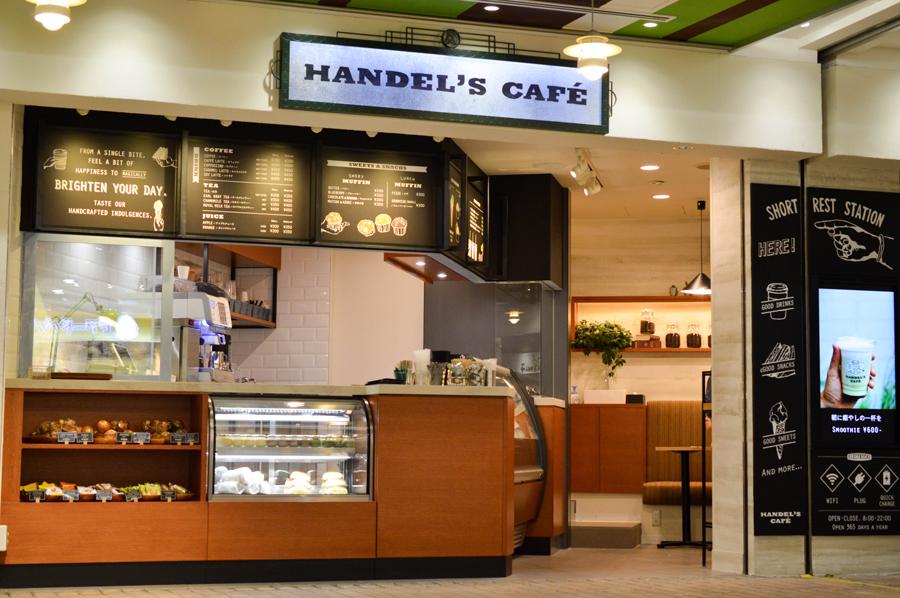 ハンデルスカフェ