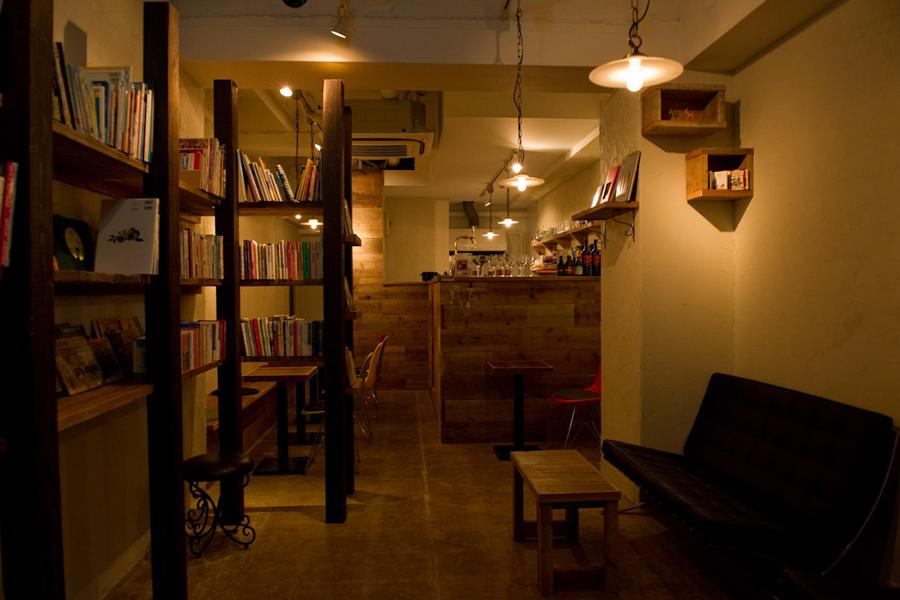Bookcafe days
