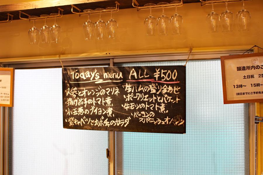 深川ワイナリー東京メニュー
