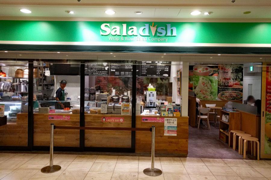 Saladishサンシャイン池袋店店内