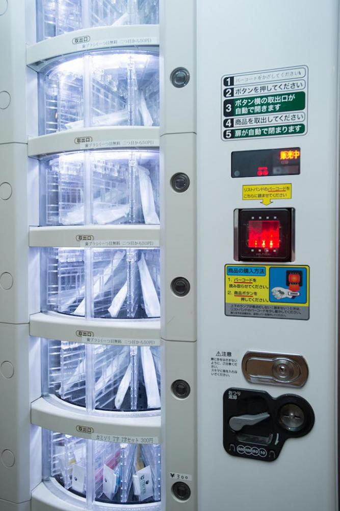 なごみの湯 アメニティの自販機