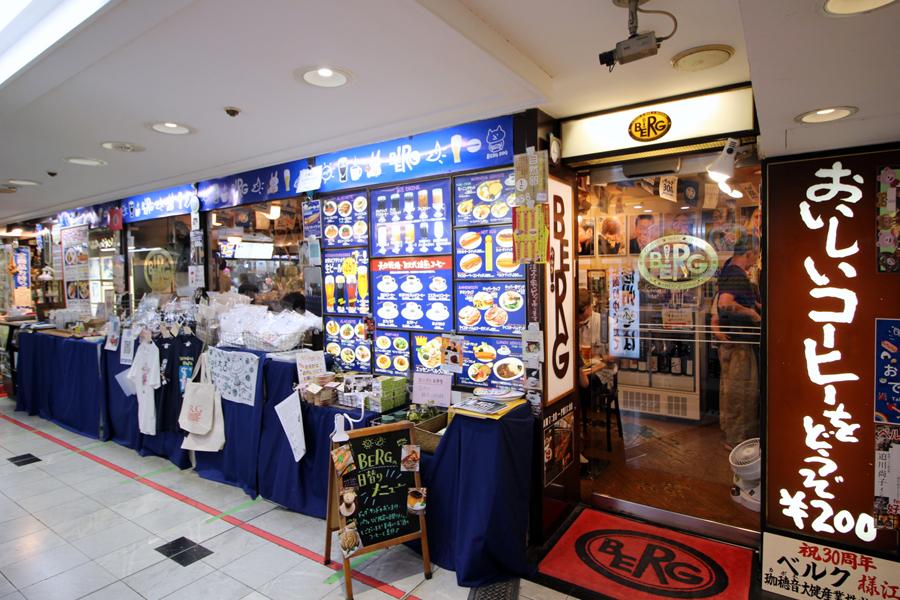 新宿一人カフェ