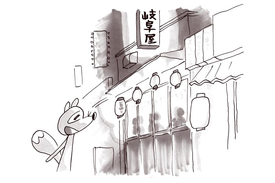 岐阜屋入口