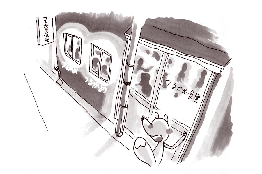 つるかめ食堂入口