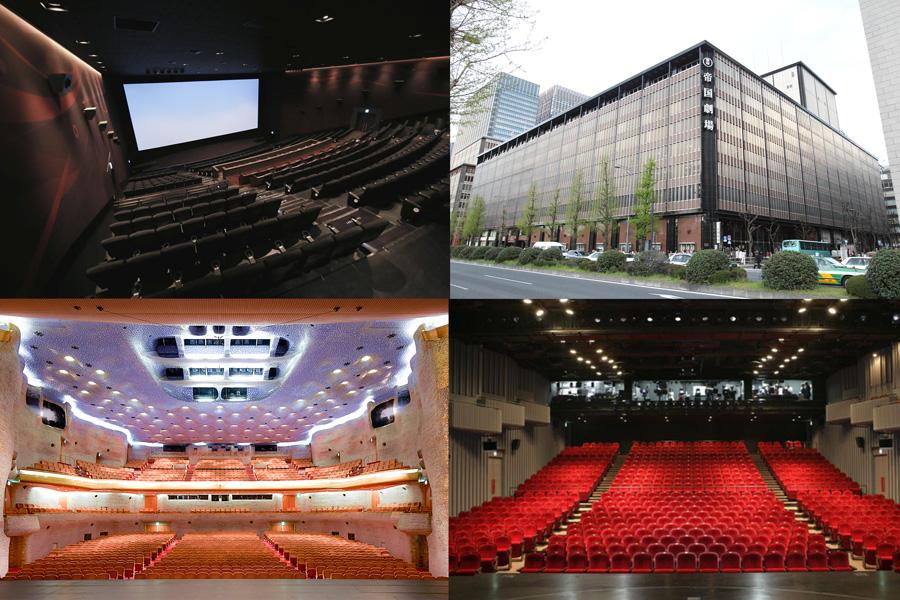 日比谷チケットボックス劇場と映画館