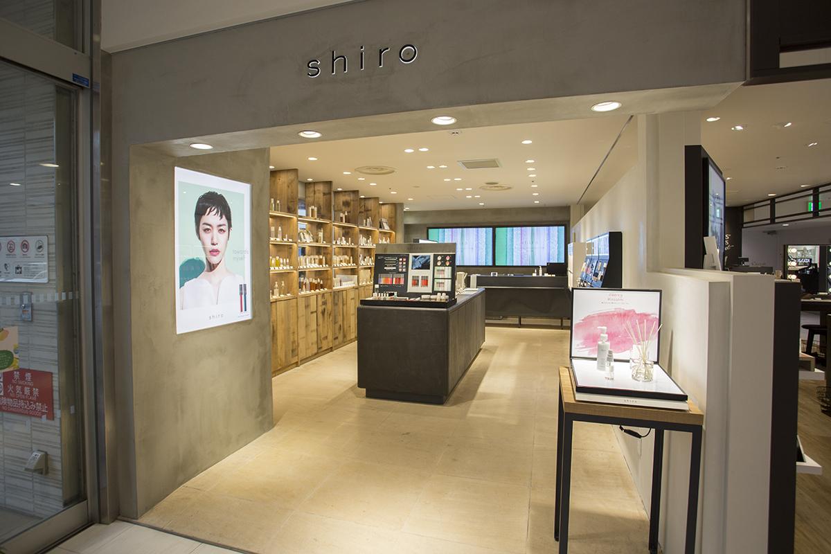 shiro店舗