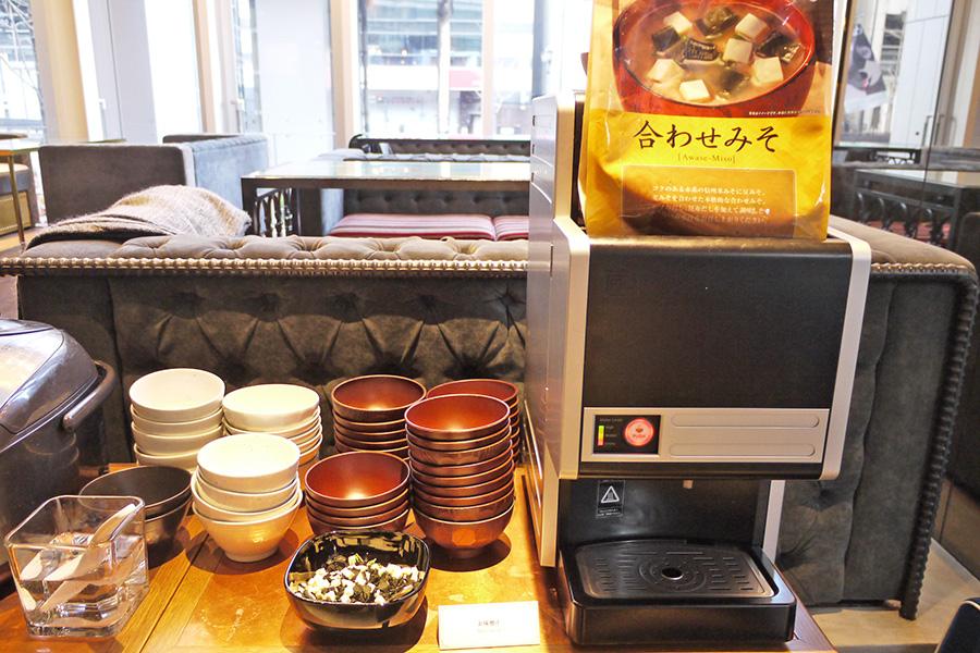 SUZU CAFE 六本木 みそ汁